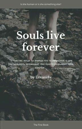 Души живут вечно РЕДАКТИРОВАНИЕ by DreamS_v
