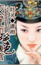 nữ hoàng đích tuyệt sắc hậu cung (np-end) by hanhjt