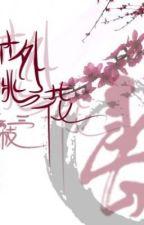phế sau nam sủng nhóm: trúc ngoại hoa đào tam hai chi (np-end) by hanhjt