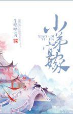 Trùng sinh chi tiểu đệ nghi giá - Ngưu Miêu Miêu by lamdubang