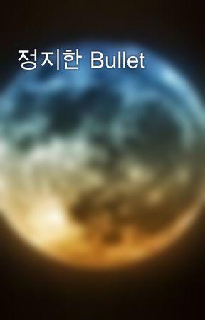 정지한 Bullet by LovelyChand