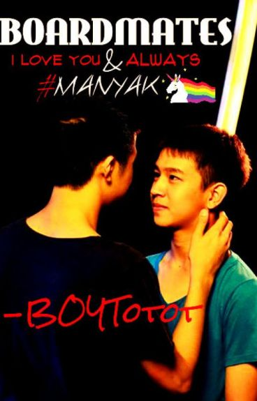 BOARDMATES (BoyxBoy) [Completed] ↑Editing Process↓