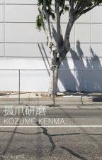 pen pals / k. kenma by s-eouI