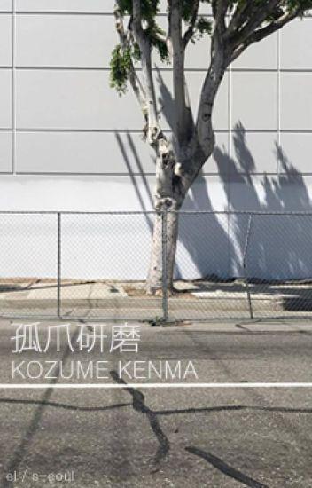 pen pals ⇒ k. kenma