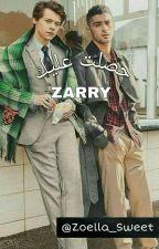 حصلت عليك - Zarry by Zoella_Sweet