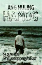 Ang Huling Hamog by PhilosopongAwtor