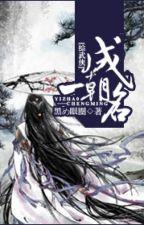 Nhất triều thành danh - Hắc め Nhãn Quyển by xavien2014