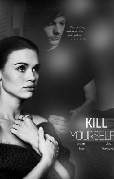 Kill yourself by dead_sky