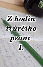 Z hodin tvůrčího psaní I. by CathVanek