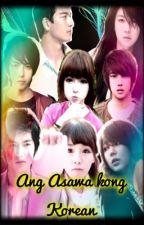 Ang Asawa Kong Korean (HIATUS) ☮ by Miss_Alice