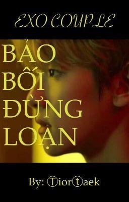 [EXO] Bảo Bối Đừng Loạn...
