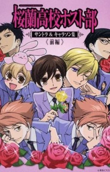 7 Minutes In Heaven - Ouran High School Host Club
