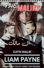 The Maliks   آل مالك by GiehaadAhmed