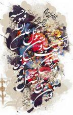 Husayn Ibn 'Ali  (as) by ArmyGot7Carat