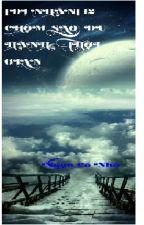 [Dị nhân] 12 chòm sao du hành thời gian by ngonconho1998