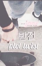 반전 | plot twist : apply f.f by fvreal