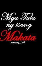 mga tula ng isang makata by serenity_007