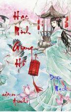 [BH EDIT HOÀN] HẠC MINH GIANG HỒ by AiYume9