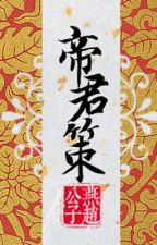 Đế quân sách - Yến Triệu Công Tử by Kurein