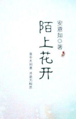Mạch thượng hoa khai | Hắc Bạch Kiếm Yêu (黑白剑妖)
