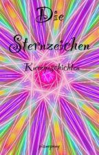 STERNZEICHEN KURZGESCHICHTEN by pianopony