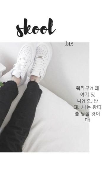 skool | jungkook