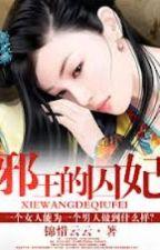 Tà vương tù phi Tác giả: độc yêu Hạ Tuyết by TrangTran6