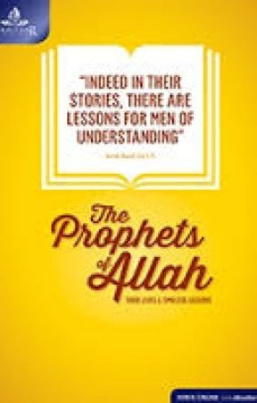 The Prophets Of Allah - Prophet Zakariya (Zachariah) - Wattpad