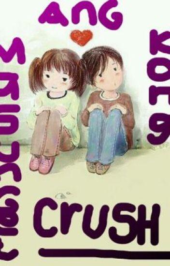 Ang Masunget kong Crush >.< (O N G O I N G)