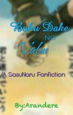 Boku Dake no Value by Arandere