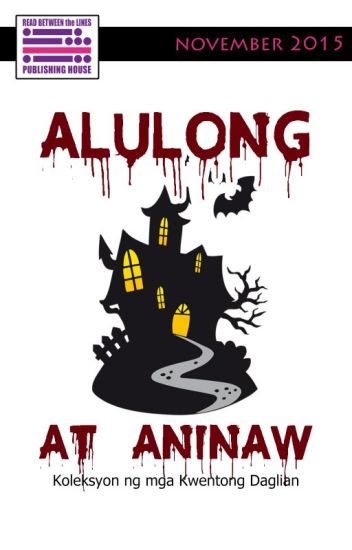 Alulong at Aninaw