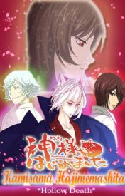 Kamisama Hajimemashita-fanfic by HollowDeath