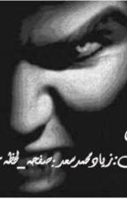 لعنه الفشل by ZIAD29