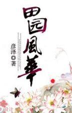Điền viên tao nhã by shelly_shiny