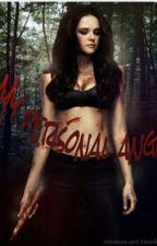 Академия вампиров. Мой личный ангел. by _gezelling_