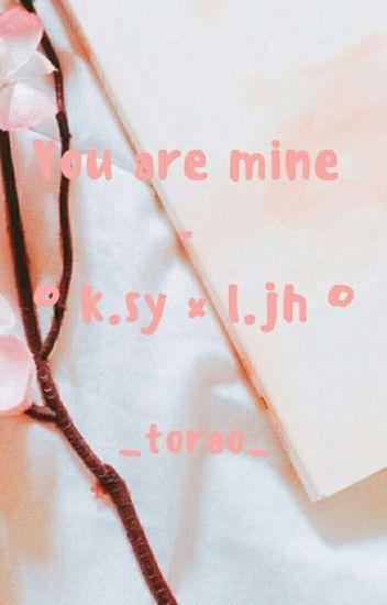You are mine; soonhoon
