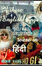 If These English songs Were In हिंदी by Sejal_2015