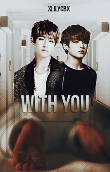 With You♡☞|VKook Mpreg|