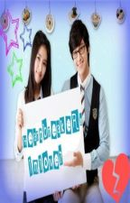 Heartbreakers Inlove?!?(On hold sa June ko na ico-continue :D) by MrDreamer19