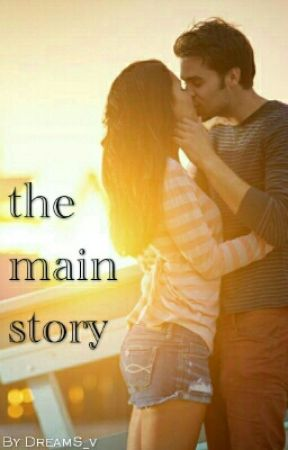Самый главный рассказ,#какявстретилвашумаму by DreamS_v