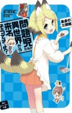 Mondaiji-tachi ga isekai kara kuru soudesu yo:Volume 8 by RyanLim929