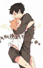 Kagehina! You're Mine! [HOLD] by WhenURapMonAF