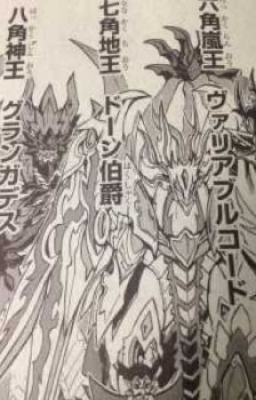 Future Card Buddyfight and Cardfight!! Vanguard Decklists by Casper_Rose