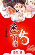 Thứ nữ hữu độc - Tần Giản (trọng sinh, cổ đại, end) by tulip50