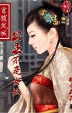 [Xuyên việt - Thận] Dạy dỗ công chúa nữ nô - Giang Sơn Như Họa (full) by myst_15