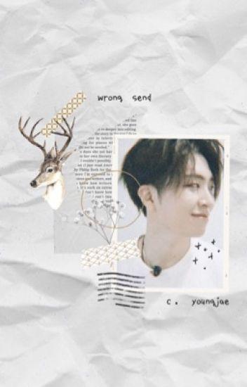 wrong send | choi youngjae