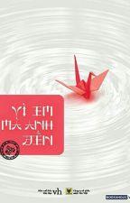 Vì Em Mà Anh Đến - Huyền Mạc by yorjpapy