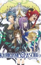 Fading Future-Kamigami No Asobi FANFIC by Kitty_Black588