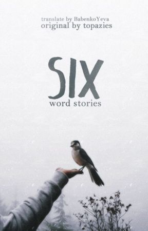 Six word stories|Russian translation| by BabenkoYeva