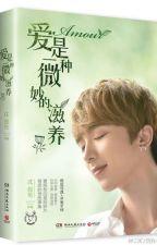 Tình Yêu Là Một Loại Dinh Dưỡng Kỳ Diệu by Vy_EXO-L